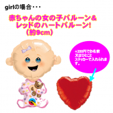 babyオムツケーキ2
