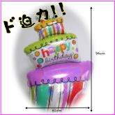 HB ケーキ2