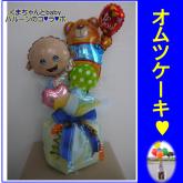 オムツケーキ(くま&ベイビー)1